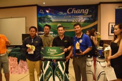 """การแข่งขันกอล์ฟ รายการ  """"Thank you day by Chang Club championship 2017"""" 13 สิงหาคม 2560"""